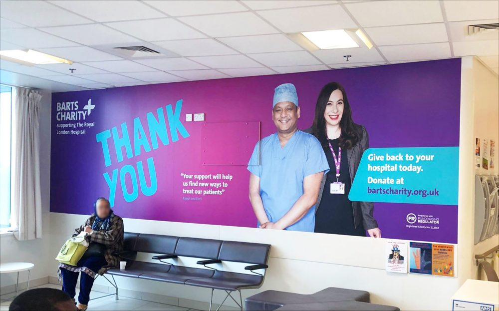 Wall vinyl at The Royal London Hospital